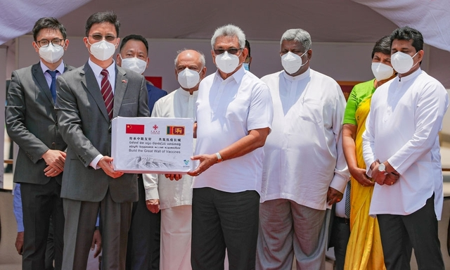 sinopharm vaccine to Lanka